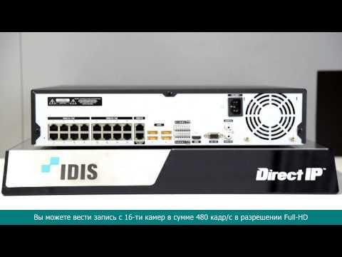 IDIS DR-6216PS