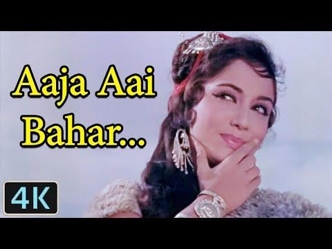 आजा आई बहार लिरिक्स – Aaja Aai Bahaar lyrics – RAJKUMAR (1964)