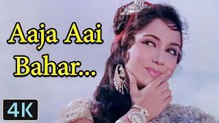 'Aaja Aai Bahar Dil Hai Bekarar' Full 4K Video Song - Sadhana | Lata Mangeshkar | Rajkumar