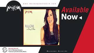 Rula Zaky - Ahwak / رولا زكي - اهواك