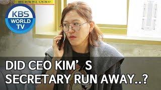 Did CEO Kim's secretary run away…? [Boss in the Mirror/ENG/2019.12.22]