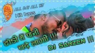 Dj Song Dj Song 2021 Dj Song New Bhojpuri Dj