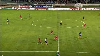 preview picture of video 'Universitario de Sucre 2 - 2 Universidad César Vallejo Copa Sudamericana 2014'