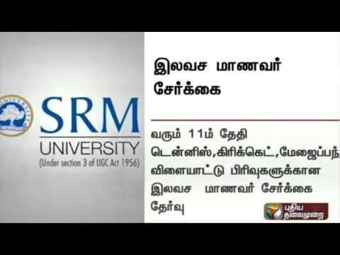 SRM-University-invites-students-admission-under-sports-quota