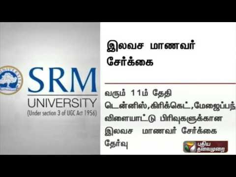 SRM-University-invites-students-admission-under-sports-quota