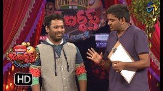 Kiraak RP Performance   Jabardasth    21st December 2017    ETV  Telugu