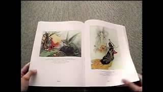Gobles Fairy Tale Illustrations [Flip Through]