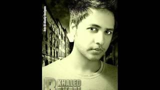 تحميل و مشاهدة ريان خالد - نرجع من تانى Rayan Khaled - Nerga3 Men Tany MP3