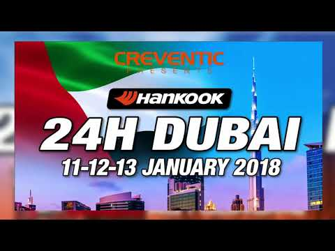 Trailer 24h Dubai 2018 - SPS automotive performance