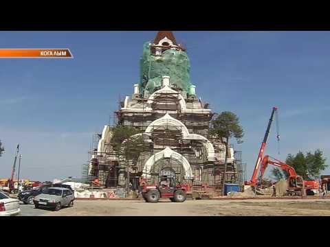 Соборы храмы церкви картинки