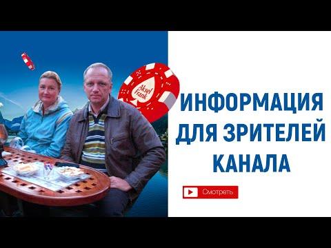 Olga fomina kaip užsidirbti pinigų internete