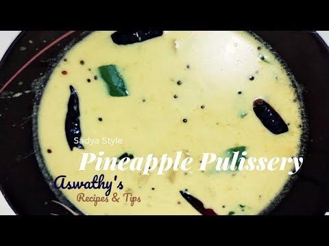Pineapple Pulissery Kerala Sadya Style | പൈൻ ആപ്പിൾ പുളിശ്ശേരി സദ്യ സ്റ്റൈൽ
