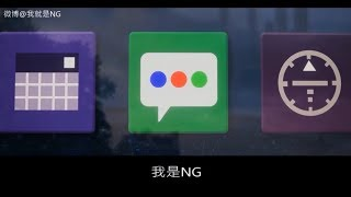 【NG】來介紹一部手機不聽話的動畫《表情符號電影 The Emoji Movie》