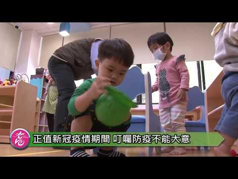 與小小市民歡唱兒歌 韓國瑜:持續建置公共托育照顧空間