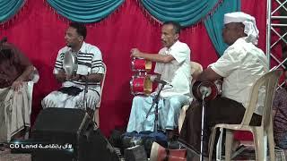 اغاني حصرية عمر الهدار _ابديت بسم الله /زواج ال بازقامة تحميل MP3