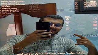 كيف تحول مرآة عادية كلاسيكية إلى مرآة ذكية بآخر الصيحات التكنولوجية