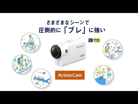 アクションカムの新プロモーション映像公開