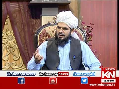 Raah-e-Falah 29 August 2021 | Kohenoor News Pakistan