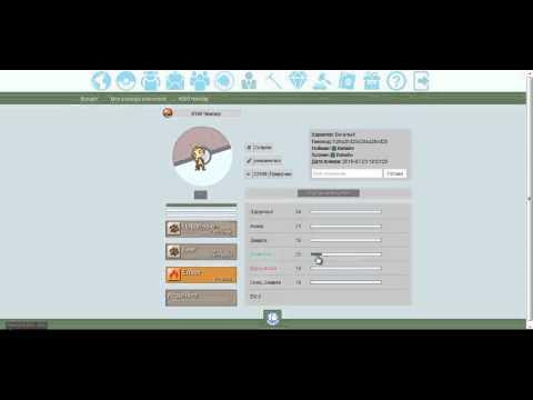 Новая онлайн игра по миру покемонов World18 Часть 2