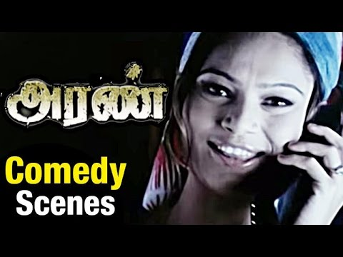 Aran - Tamil Movie | Ragasiya & Chinna Thambi Romance |