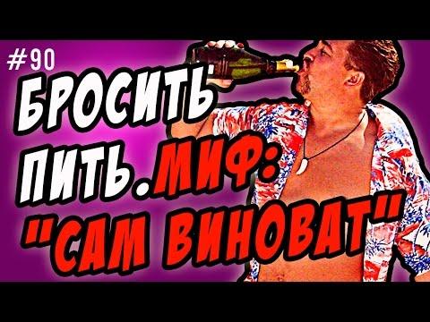 Лечение алкоголизма в краснодарском крае форум