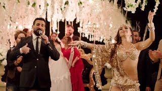 نيجي نفرح - أحمد سعد & الراقصة جوهرة - فيلم الكهف حالياً بجميع دور العرض | Negy Nefrah - Ahmed Saad
