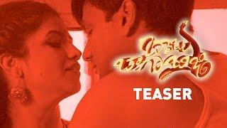 'Babu Baga Busy' movie official teaser