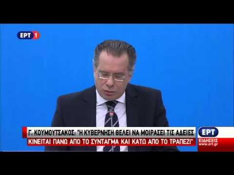 Γ. Κουμουτσάκος: Ο κ. Τσίπρας κινείται πάνω από το Σύνταγμα και κάτω από το τραπέζι
