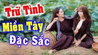 lk-dan-ca-tru-tinh-mien-tay-remix-qua-tuoi-nhac-song-tru-tinh-hay-dac-sac-2019