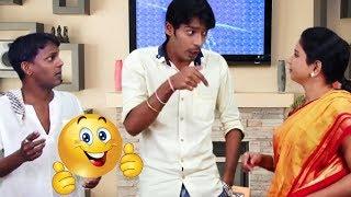 Husband Wife Comedy | Funny Navra | Marathi Joke | Funny Video