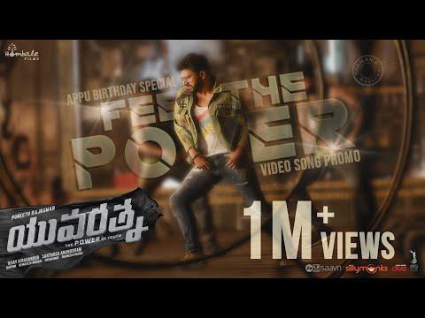 , title : 'Feel the Power Promo (Telugu) -Yuvarathnaa | Puneeth Rajkumar | Santhosh Ananddram | Hombale Films