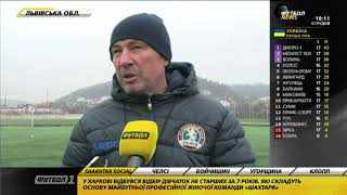 Владислав Приймак пропустит матч с Александрией