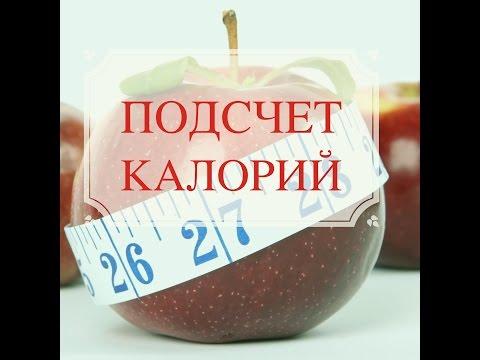 Калории в гречке для похудения