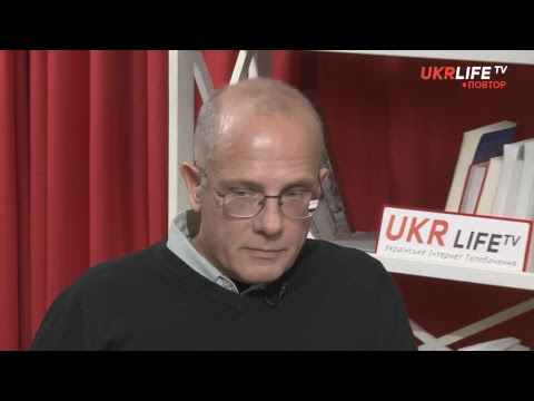 Ефір на UKRLIFE TV 07.02.2019