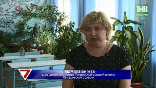 """Кемерово, """"Зимняя вишня"""": родители видели, кто закрыл детей в кинотеатре. 7 дней - ТНВ"""