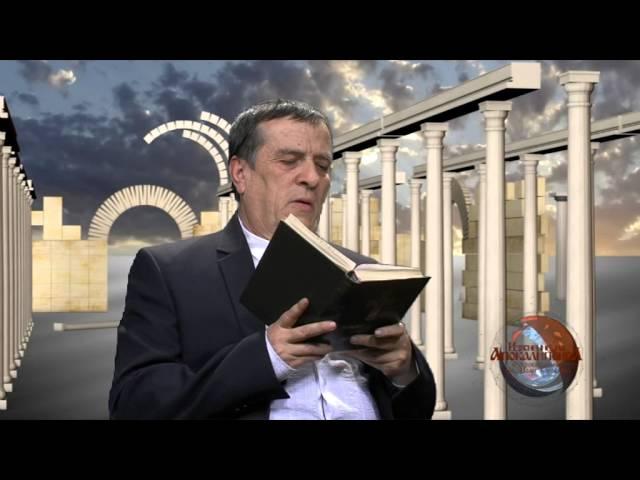 Откровение на св. Йоан Богослов, глава 5, Иван Николов - ППТВ