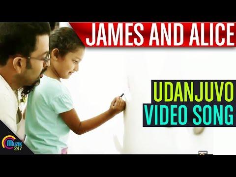 James and Alice Udanjuvo Video Song | Prithviraj Sukumaran, Vedhika | Official