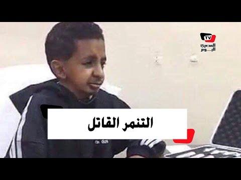 الشاب الذي حاول الانتحار بسبب «السوشيال ميديا»