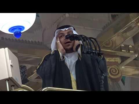 Masjid Nabawi - Adzan / Adhan / Azan / Prayer Call المسجد النبوي