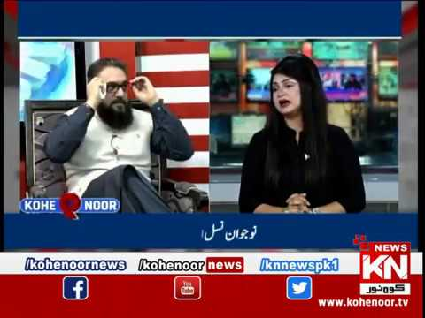 Kohenoor@9 07 August 2019 | Kohenoor News Pakistan
