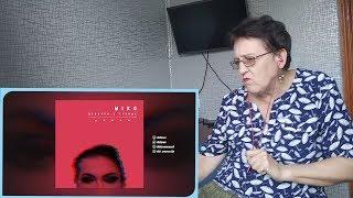 Miko   Девочка в тренде (DDrecords) РЕАКЦИЯ
