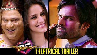 Thikka Telugu Movie Trailer