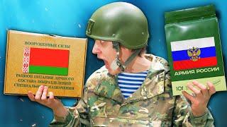 ИРП Беларусии против России! Кто победит?!