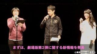 TNS動画ニュースジャンプフェスタ2013「銀魂スーパーステージ」