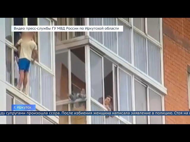 На волоске от смерти. Иркутянин пытался спрыгнуть с 14 этажа с ребенком на руках