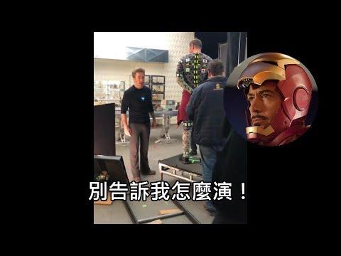 「鋼鐵人」小勞勃道尼公開復聯4拍攝花絮,假裝耍大牌讓劇組笑翻