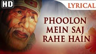 Phoolon Mein Saj Rahe Hain Sai Bhajan