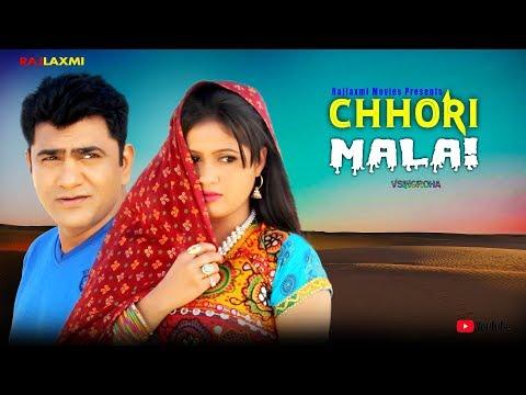 Chhori Malai | छोरी मलाई | Uttar Kumar | Kavita Joshi | Sheenam | Arvind | Haryanvi Song 2018 |