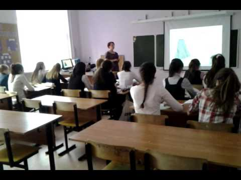 Фрагмент учебного занятия