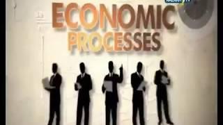 Высшая Школа Экономики Институт Профессиональных Бухгалтеров и Аудиторов